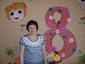Бурдина Тамара Александровна