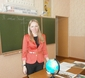Трошина Татьяна Сергеевна