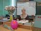 Солдатова Ольга Викторовна