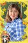 Бузуверова Юлия Анатольевна