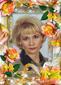 Якимова Марина Михайловна