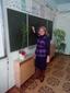 Шашукова Аник Валерьевна