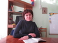 Шавыкина Наталья Владимировна