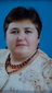 Фертилюк Екатерина Ивановна