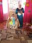 Белянина Екатерина Владимировна