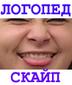 ГУБАРЕВА ОЛЬГА АНАТОЛЬЕВНА