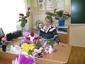 Козлова Ирина Викторовна