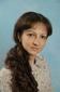 Маховая Екатерина Анатольевна