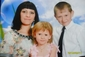 Родина Екатерина Валерьевна