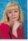 Милык Ирина Николаевна