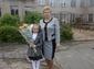 Валентина Геннадьевна Макарова