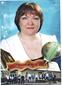Овчинникова Ольга Владимировна