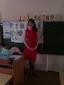 Грицкова Полина Валерьевна