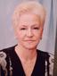 Таболова Ирина Александровна