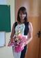 Кудрикова Дарья Николаевна