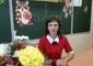 Вечкина Светлана Викторовна