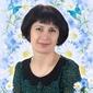 Сафиуллина Фарзия Рашидовна