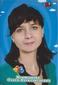 Мартынова Ольга Александровна