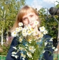 Патрикеева Ирина Николаевна