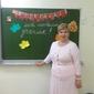 Полищук Диана Георгиевна