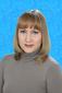 Головина Наталья Ивановна
