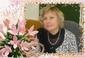 Газизова Ирина Александровна