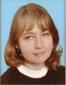 Погодина Наталья Викторовна