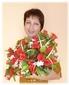 Тимофеева Марина Геннадьевна