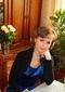 Кочергина Наталья Владимировна