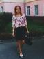 Вожжова Юлия Валерьевна