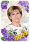 Соловьева Ольга Викторовна