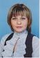Еске Наталья Юрьевна