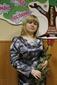 Савеленко Татьяна Ивановна