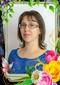 Левина Ольга Павловна
