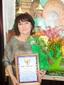 Рожнова Лариса Ивановна
