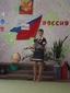 Штода Татьяна Михайловна