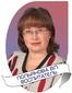 Польянова Валентина Петровна