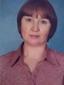 Половикова Людмила Ивановна