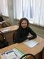Ольга Викторовна Еремина