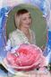 Шевчук Людмила Викторовна