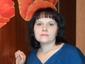 Старикова Ольга Николаевна