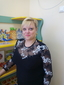 Скоробогатова Светлана Викторовна