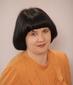 Сербина Инна Петровна