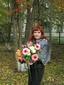 Ильина Яна Валерьевна