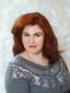 Алексанян Марина Юрьевна