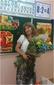 Гибизова Бэлла Касболатовна