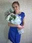 Чепурова Мария Вячеславовна