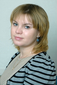 Гетун Юлия Валериевна