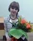 Прошина Людмила Николаевна