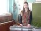 Акатьева Елена Владимировна